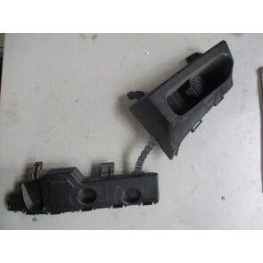 Ghidaj - suport bara de protectie spate partea dreapta  Opel Mokka 95256263, 95137812