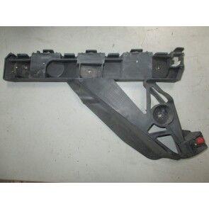 Suport panou bara de protectie spate dreapta exterior Opel Zafira C 13300740, 13300739