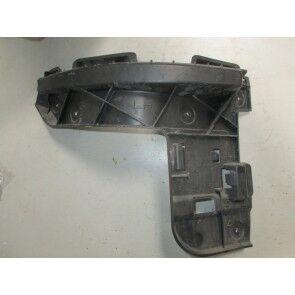 Suport panou bara de protectie spate stanga inferior Opel Zafira C 13300741, 13300742