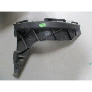 Suport panou bara de protectie spate dreapta inferior Opel Zafira C 13300743, 13300744
