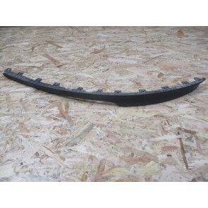 Prelungire bara fata (fusta) stanga Opel Corsa E 39003573